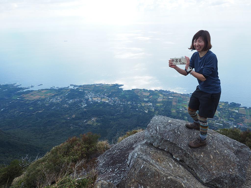 モッチョム岳登頂の写真