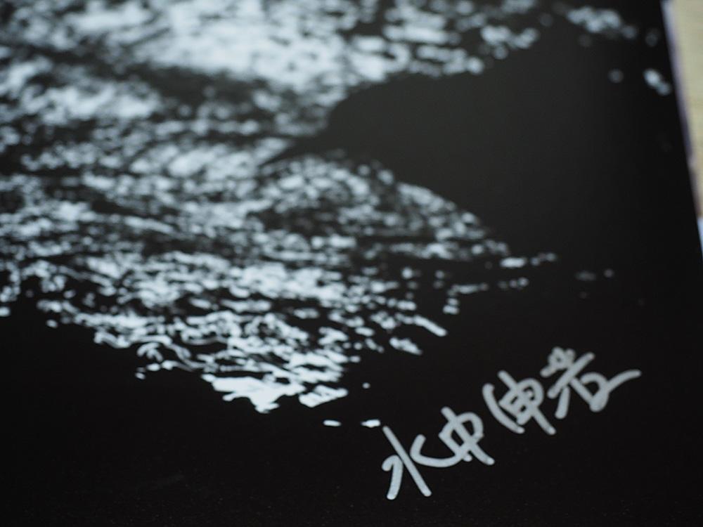 【Art of Wildbird】著者である水中伸浩さんのサイン
